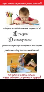 Leaflet_Print-page-002